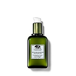 Origins - Mega-Mushroom Skin Relief Soothing Face Lotion 50ml