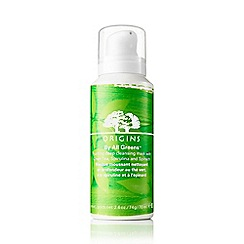 Origins - By All Greens foaming clay mask