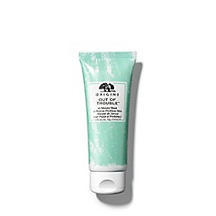 Origins - Out of trouble problem skin mask 100ml