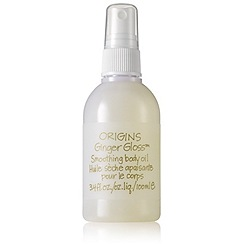 Origins - Ginger smooth body oil 100ml