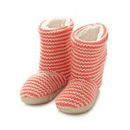 Beige knitted fleece boot slippers