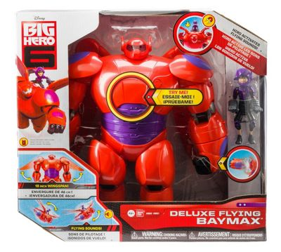 Big Hero 6 28cm DX Flying Baymax - . -