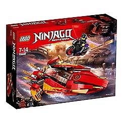 LEGO - 'Ninjago - Katana V11' Master of Spinjitzu set - 70638