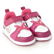 Nike girl's pink 'Backboard 2' trainers