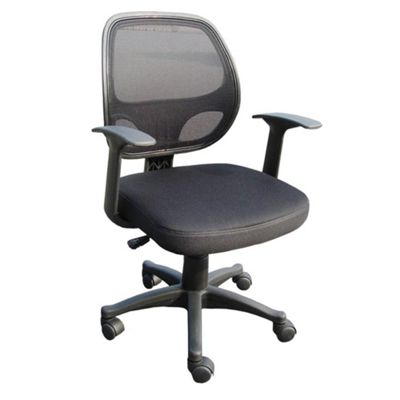 Alphason Dark grey Harvard office chair - Was £159