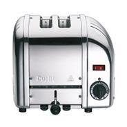 Polished Vario 2 slice toaster 20245