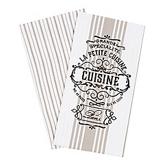 Debenhams - Set of two cream lined tea towels