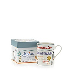 At home with Ashley Thomas - Fine china 'Spectacular Grandad' mug in a box