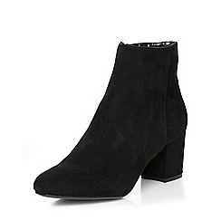 Dorothy Perkins - Black a-lister boots