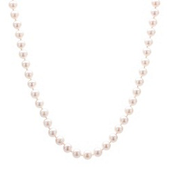 Pure Luxuries London - Gift packaged 7-7.5mm white round pearl & 9ct yellow gold necklace