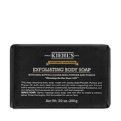 Kiehl's - 'Grooming Solutions' soap 200g