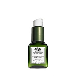 Origins - 'Mega-Mushroom Skin Relief' eye serum 15ml