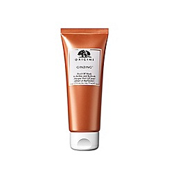 Origins - 'GinZing' Peel-Off Face Mask 75ml