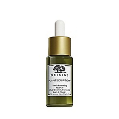 Origins - 'Plantscription' face oil 30ml