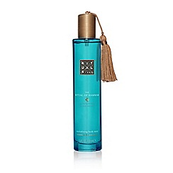 Rituals - 'The Ritual of Hammam' body mist 50ml
