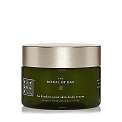 Rituals - 'The Ritual of Dao' body cream 220ml
