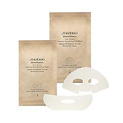 Shiseido - 'Benefiance' Pure Retinol Intensive Revitalizing Face Mask