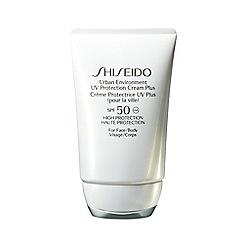 Shiseido - 'Urban Environment' SPF 50 UV Protection Cream 50ml