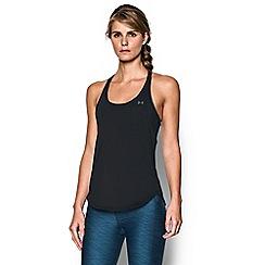 Under Armour - Black logo print vest